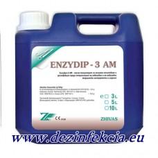 ЕНЗИДИП-3 АМ - препарат за ензимно почистване и дезинфекция