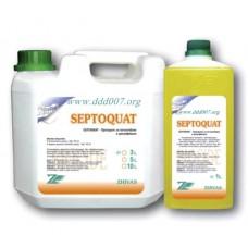 Дезинфектант за повърхности и предмети Септокват / Septoquat / от Живас.