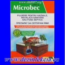 Микробец -  гранулран препарат за септични ями с бактерии и ензими.